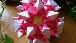 Origami  Nutella  Kusudama