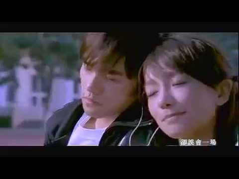Jay Chou - Lang Man Shou Ji