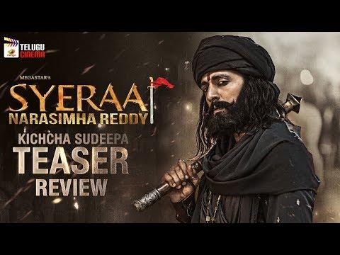 Kichcha Sudeep Motion TEASER Review |Sye Raa Narasimha Reddy Teaser | Chiranjeevi | Ram Charan