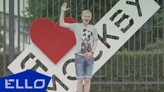 Меломаны - Лето Москва