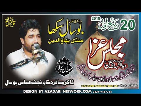 Live Mjalis Azza 20 Rabi Awal Jalsa Zakir Najaf abbas Busal Sukha MBD 2018