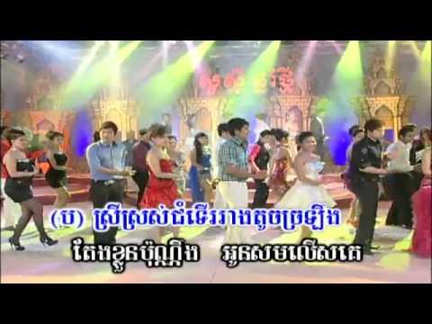 Cambodia Music Khmer Song Cambodian Karaoke News