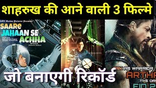 Shahrukh khan Upcoming Movies ! Sci-Fy , Action Thriller, Warrior Drama