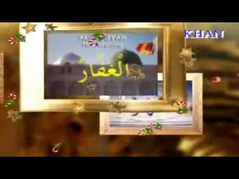 Full  Hd naat Kar Piyar Amar Sa piyara  imtiyaz Phulpoto new 2012 Ramzan Mubarak Naat video