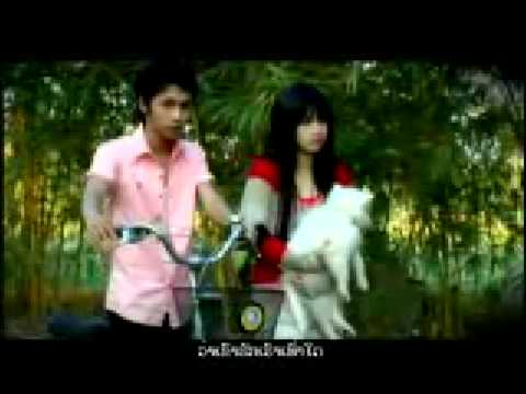 Lao Music Aluna- Khuam Hoo Seuk Bok  ຄວາມຮູ້ສຶກບອກ video