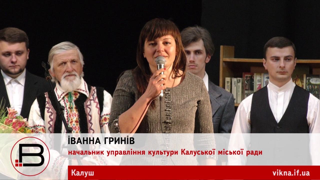«Театральна весна» зібрала у Калуші дев'ять театральних колективів