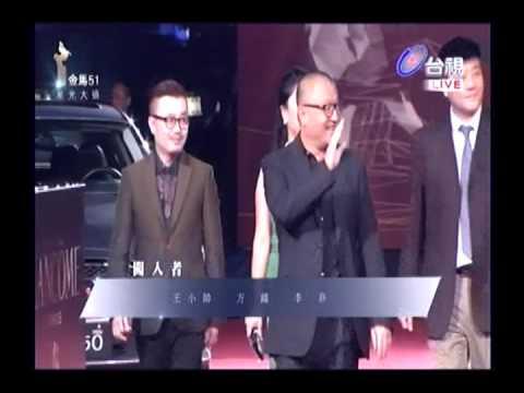 台綜-第51屆台灣電影金馬獎星光大道-20141122 1/5
