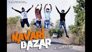 Navari Bazar | Short Movie Official Trailer 2017