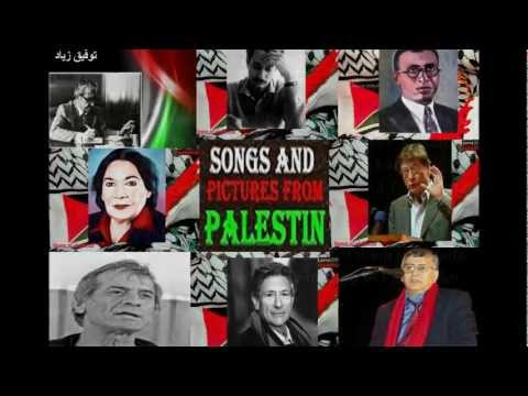 Poets and writers from Palestine - Trio Joubran