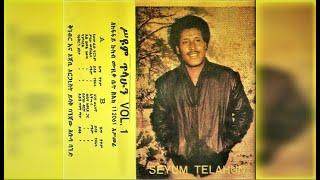 Seyoum Tilahun - Anchi Weretegna  አንቺ ወረተኛ (Amharic)