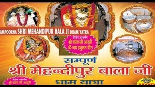 Sampoorna Shri Mehandipur Balaji Dham Yatra