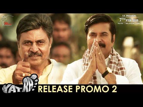 Yatra Movie Release Promo 2 | Mammootty | Jagapathi Babu | YSR Biopic | Mahi V Raghav