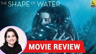 Anupama Chopra's Movie Review of The Shape of Water | Sally Hawkins | Octavia Spencer