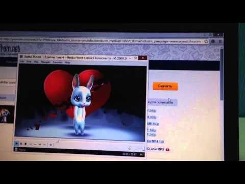 Как скачать видео с Ютуба бесплатно себе на компьютер? Сохраняйте любые ролики YouTube легко!