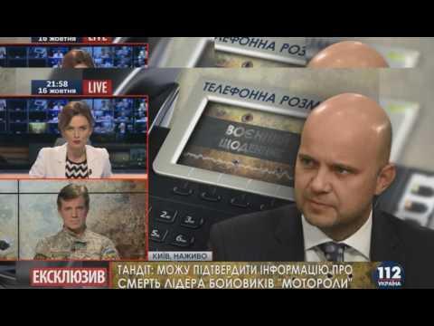 СБУ підтверджують факт смерті одного з лідерів бойовиків ДНР з позивним Моторола