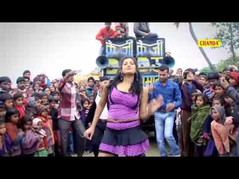 भोजपुरी गाना बिहार(3) thumbnail