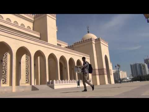 Wanderlust - Imagine Cup Bahrain 2013 (Al Fateh Grand Mosque)