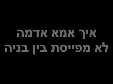 סגיב כהן-ארץ אבודה