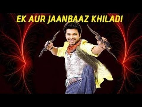 Ek Aur Jaanbaz Khiladi - Full Length Action Hindi Movie video