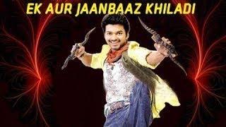 Ek Aur Jaanbaz Khiladi - Full Length Action Hindi Movie
