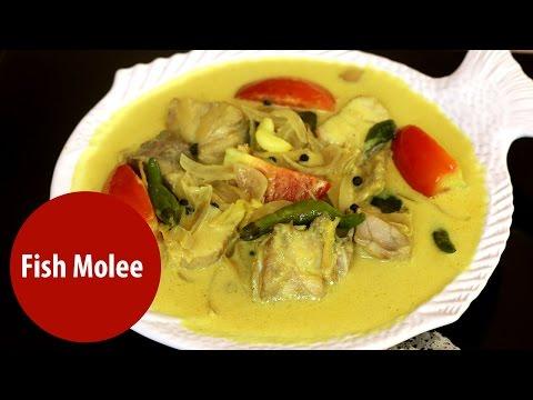 Fish Molee   Mrs K M Mathew's Recipes   Manorama Online