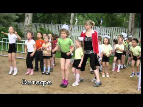 Спортивные праздники в детском саду Лесовичок