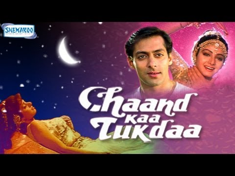 Chaand Ka Tukda - Part 1 Of 16 - Salman Khan - Sri Devi -Superhit...