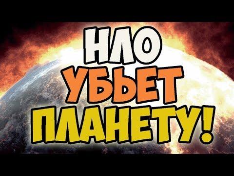 НЛО отмеряет время до Конца Света  - видео очевидцев 2017 (UFO)