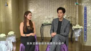 "[02-08-2016] Lee Min Ho (이민호/李敏鎬) - ""Bounty Hunters"" Interview with TVB Hong Kong Media"