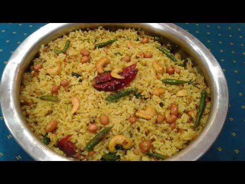 శుావన శుక్ర వారం స్పెసల్#ఆవపిండి పులిహోర#టెంపుల్ ప్రసాదం టేస్టు( tamarind rice andhra style )