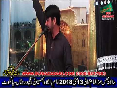 Majlis aza 13 May 2018 Rangpur Sialkot 3