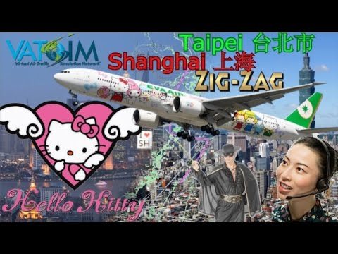 ♥ Hello Kitty ♥ Eva PMDG 777 on Vatsim RCTP-ZSPD