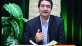 Bakara Suresi Kuran Tefsiri 282. Ayet Prof.Dr. Şadi Eren