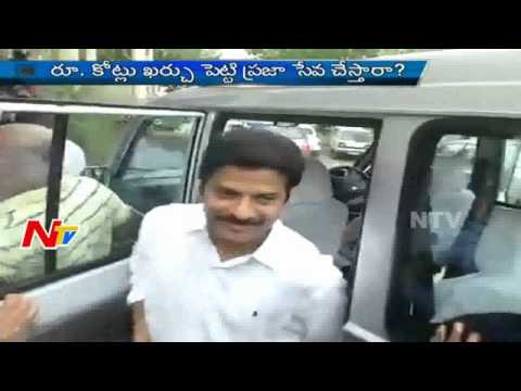 Political Corruption in Elections | TDP MLA Revanth Reddy Bribery Deal | Story Board | Part 1 | NTV
