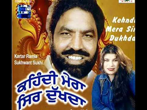 Theke Ton Lai Leya Adhiya (Kartar Ramla & Sukhwant Sukhi) Old...