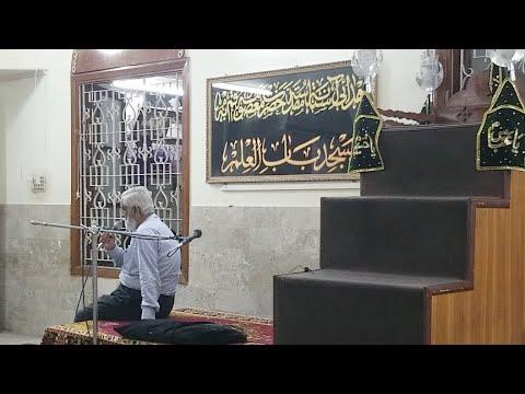 دس روزہ مجالس تفسیر قرآن کی دسویں اور آخری مجلس