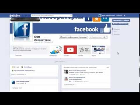 Отложенный постинг в Facebook