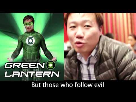 Green Lantern Oath - Singapore Singlish Style