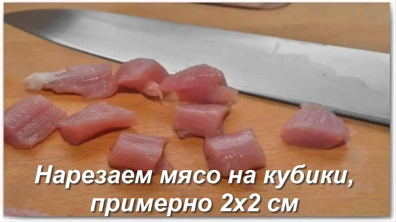 Соус для мяса в домашних условиях сделать