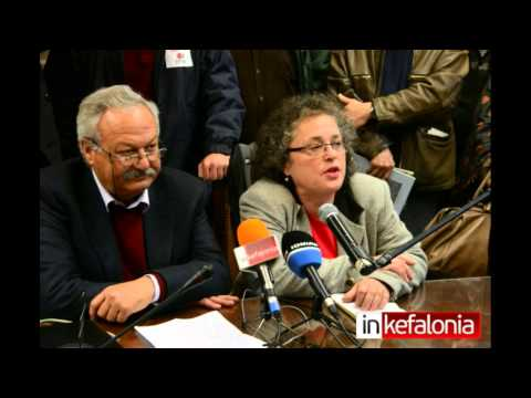 INKEFALONIA.GR : Δηλώσεις βουλευτή Αφροδίτη Θεοπεφτάτου (Εκλογές 2015)