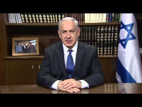 Israeli Prime Minister Benjamin Netanyahu Delivers Rosh Hashana Message