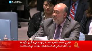 جلسة طارئة لمجلس الأمن حول الأوضاع في غزة