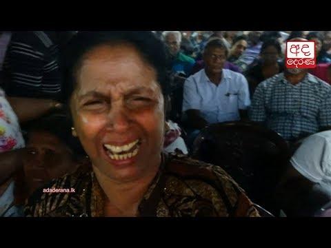depositors accuse et|eng