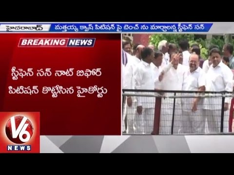 Note For Vote | High Court rejects MLA Stephenson Not-Before petition | Hyderabad - V6 News