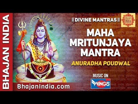 Shiv Mantra Jaap - Mahamrityunjaya Mantra Original Anuradha...