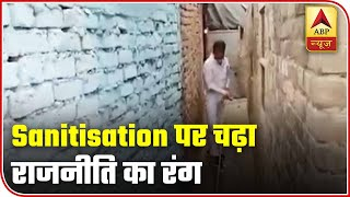 Bihar Elections: Md Kalam Disinfects Villages To Earn Ticket | ABP News