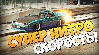 GTA 5 Mods : TurboSystemV - СУПЕР НИТРО УСКОРЕНИЕ!