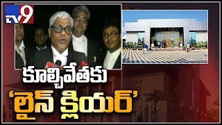 AP High Court clears line for demolition of Praja Vedika
