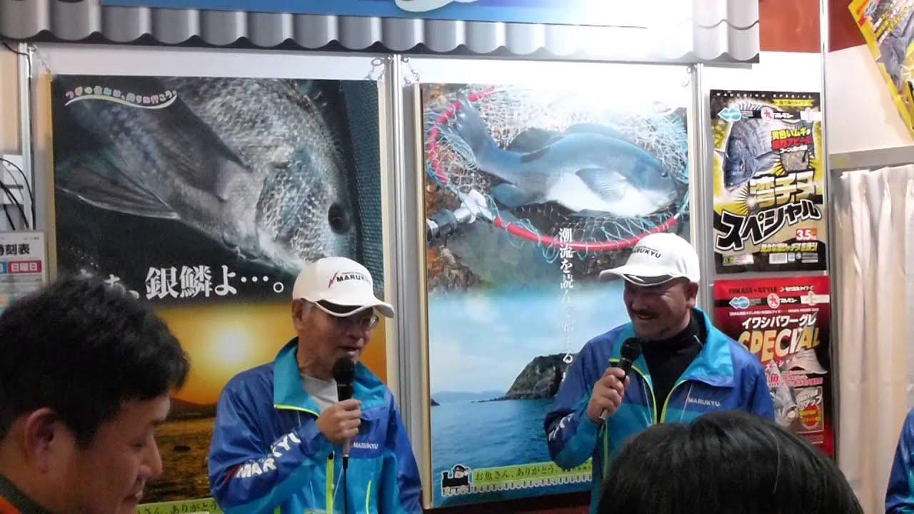 JAPAN FISHING SHOW 2015