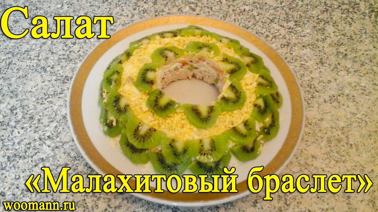 Поздравления с днем рождения прикольные голосом путина